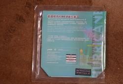 NEO省狂BS 旧版 (5)