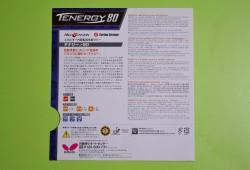 テナジー80(中) (1)
