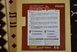 スペシャリスト 力(ちから) (2)