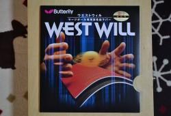 ウエストウィル (2)