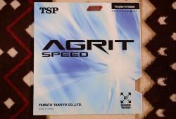 アグリットスピード (1)