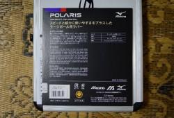 ポラリス (1)