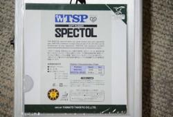 スペクトルスピード (1)