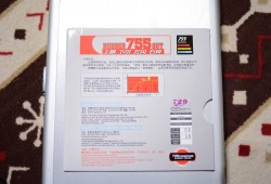 755 鬼釜Ⅲ (3)