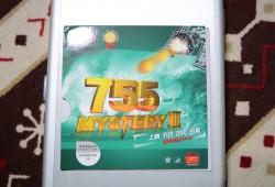 755 鬼釜Ⅲ (1)