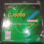 日本製のラバーに近い「PALIO CJ8000 両面弧圏型」