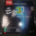 激しい切れと変化性能 「紅双喜 cloud&fog」