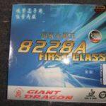 高速変化系 「巨龍 8228A FC」