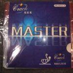 弾みと回転のバランスがよい 「crack master」