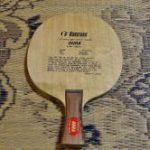 小型軽量7枚合板 「コクタク オーラ中国」