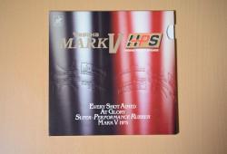 マークV HPS (3)