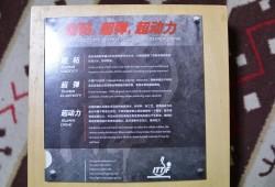 ピークパワープロ (2)