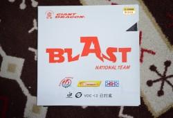 ブラストNT (2)