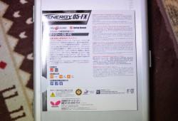 テナジー05FX (1)