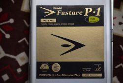 ファスタークP-1 (1)
