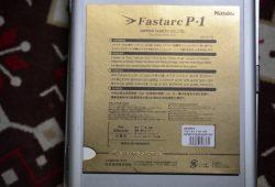 ファスタークP-1 (2)