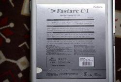 ファスタークC-1 (5)
