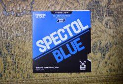 スペクトルブルー (1)