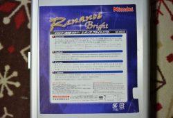 レナノスブライトソフト (4)