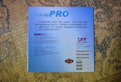 729-08PRO (1)