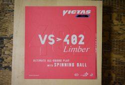 VS402リンバー (3)