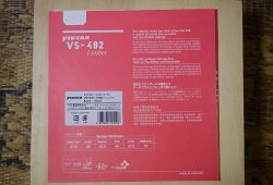 VS402リンバー (4)