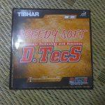 貴重なラージボール兼用可能テンション表ソフト<br>「SPEEDY SOFT D.TecS」2.0