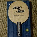 印象を覆す硬質な打球感が特徴<br>「ヤサカ バトルバルサ」