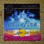 シートを改良し更にスピードアップ<br>「DONIC blue fire JP01 TURBO」